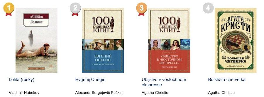 knížky v ruštině